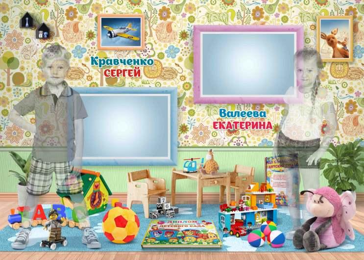 Выпускная фотокнига Детская комната