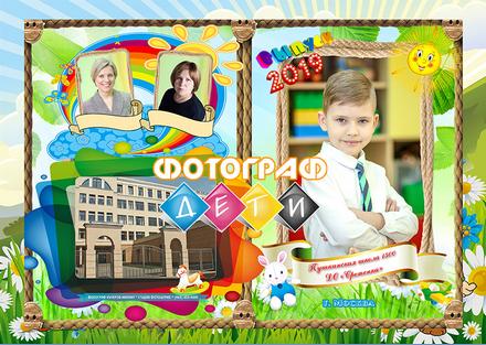 выпускной фотоальбом детский сад фотограф