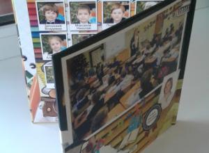 Фотоальбом для учеников. Школьная Фото-книга.