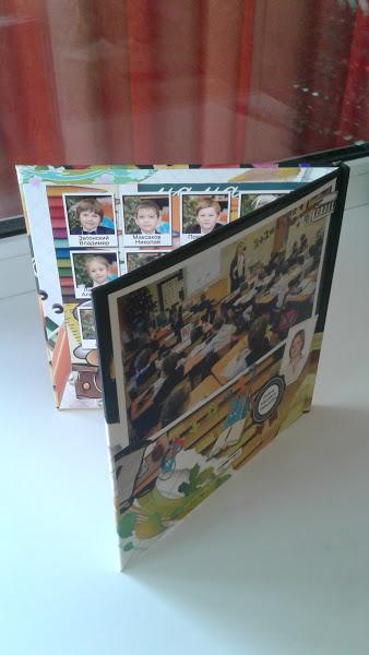 Фотоальбом для учеников. Школьная Фотокнига. Выпускной альбом