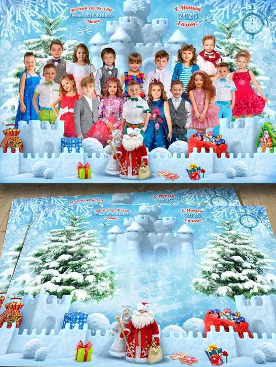 Групповая зимняя фотография в детском саду Зимний замок