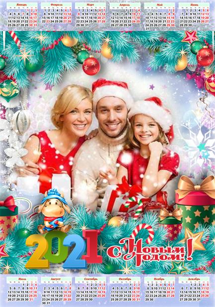 Зимний детский календарь 2021 семья