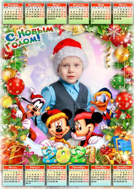 Новогодний Детский календарь Зима с игрушками