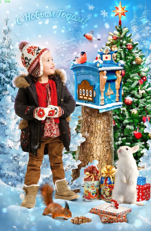 Фотосессия в своих костюмах. Коллажаированные портреты детей Новогодняя почта
