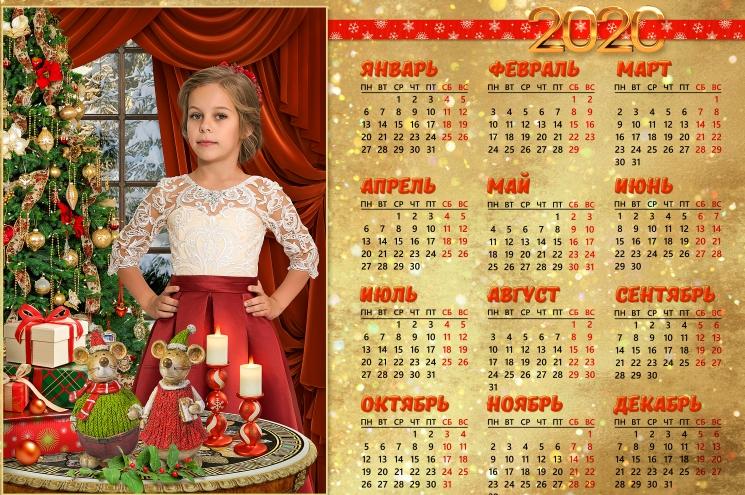 Детский календарь с портретом новый год