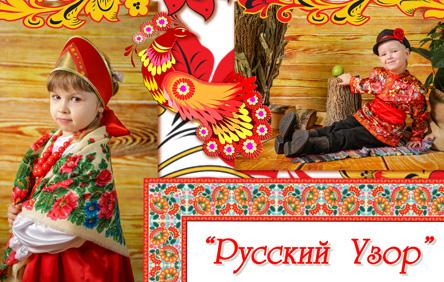 Осенняя фотосъемка. Стиль русская осень. Фотограф в детский сад осенью