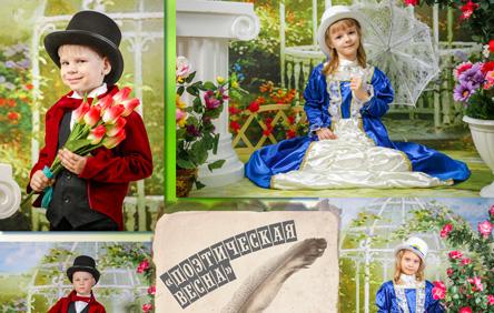 Весенняя фотосессия в детском саду Фотограф в детский сад с реквизитом. Поэтическая весна