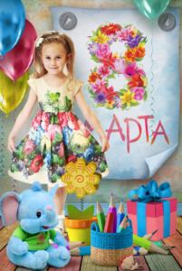 Детская фотостудия в Коломне. Фотосъемка детей в костюмах. Постановочные детские портреты. Фотосессия в Коломне