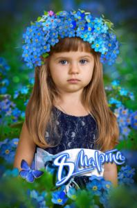 Весенний портрет в детском саду. Постановочный коллаж