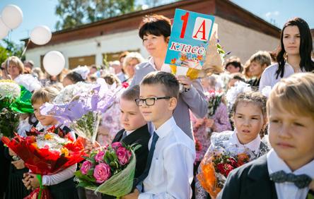 Фотограф в школу на 1 сентября