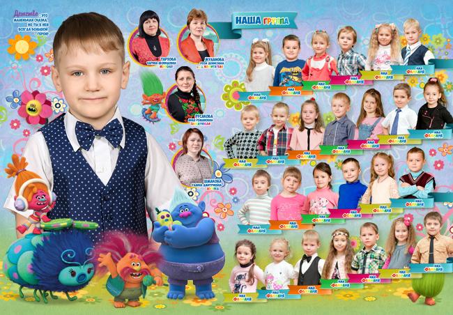 Общая фотография в детском саду. Крупный портрет ребенка на общей фотографии