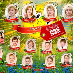 Общая фотография в детском саду Заказать