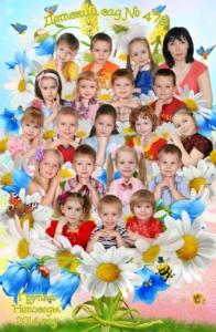 Групповой коллаж в детском саду