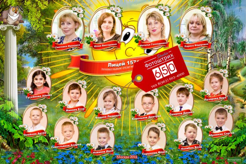 """Общая фотография группы в детском саду - """"Виньетка"""""""