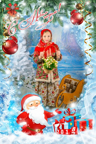 Новогодняя Открытка Девочка в лесу Зимняя сказка