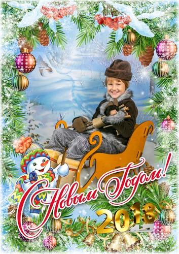 Новогодняя Открытка мальчик в лесу Зимняя сказка