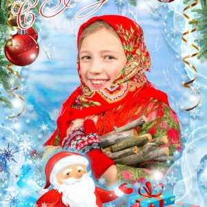 Новогодняя открытка детская Фото-открытки поздравительные и именные. Фото-сувениры