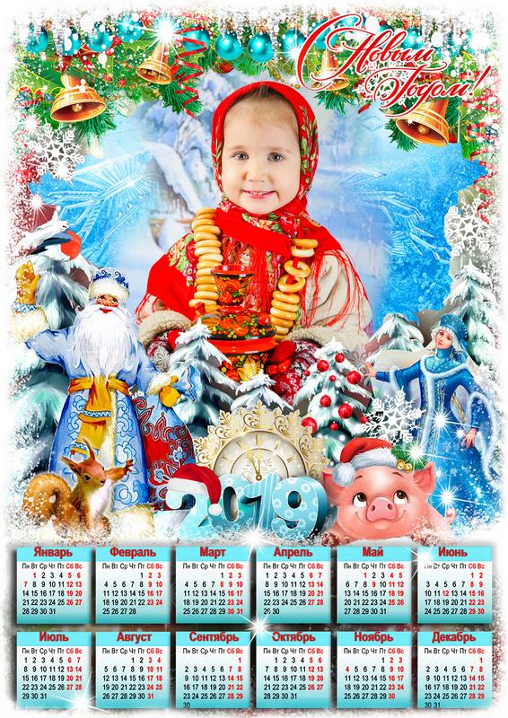 Зимний детский календарь. Новогодний календарь с портретом. Заказать календари с фотографией