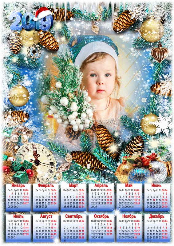 Фотосъемка детей в костюмах. Зимние коллажи Календарь новогодний для детей.