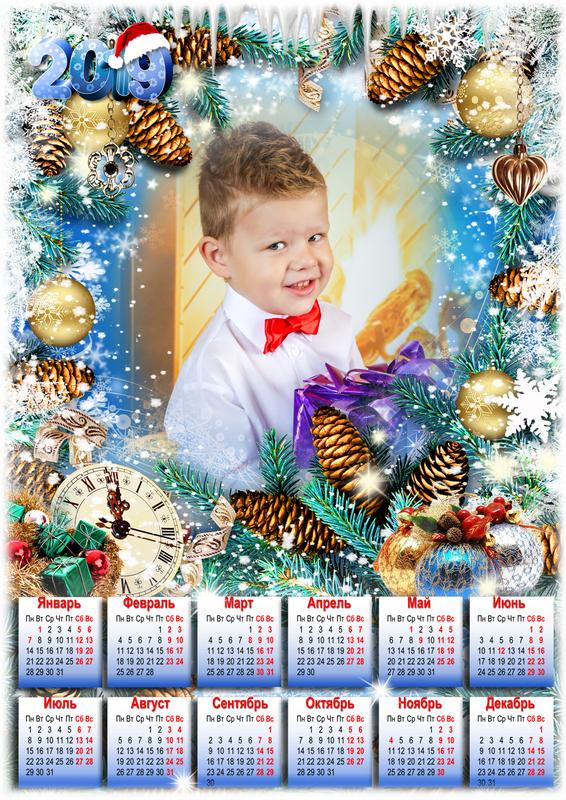 Зимняя фотосъемка детей в костюмах. Календарь на заказ с фотографией. Персональный фото-календарь