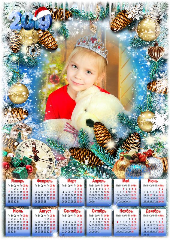 Новогодний календарь Детская фотосъемка для календаря. Заказать фото календарь детский