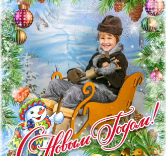 Новогодняя Фото-открытки поздравительные и именные. Фото-сувениры