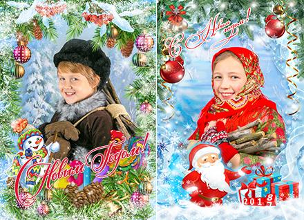 Новогодняя открытка С новым Годом Детская новогодняя фотосъемка