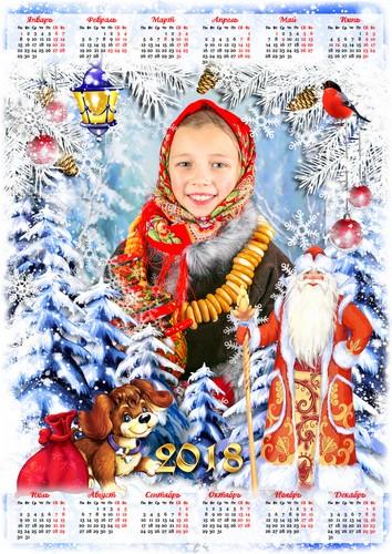 Новогодний календарь Детская фотосъемка для календаря