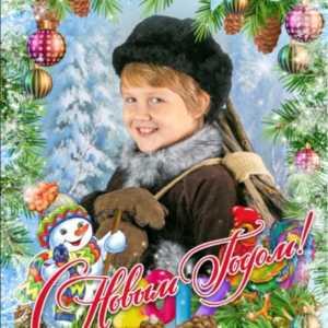Новогодняя Открытка дети Фото-открытки поздравительные и именные. Фото-сувениры