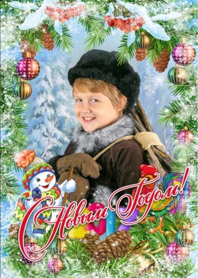 Фото открытки на заказ поздравительные Фото-сувениры
