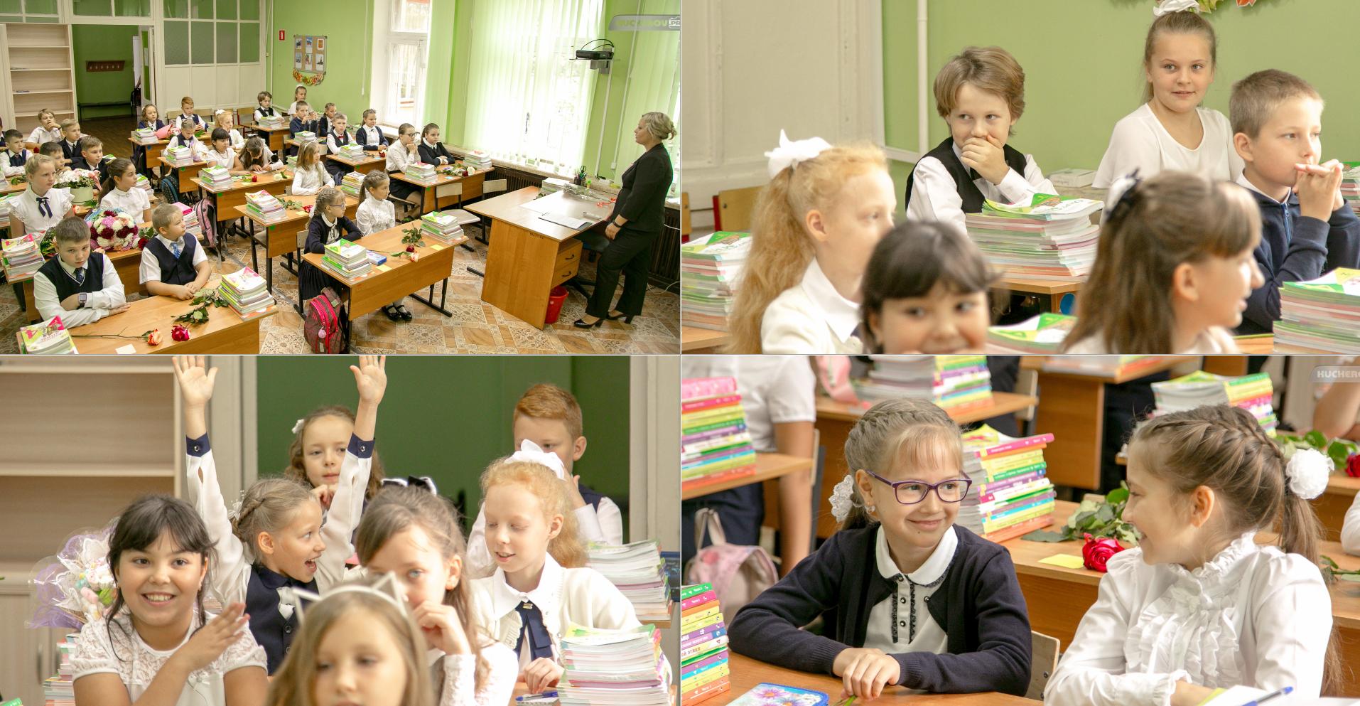 фотограф в школу Фотосъемка учеников в классе
