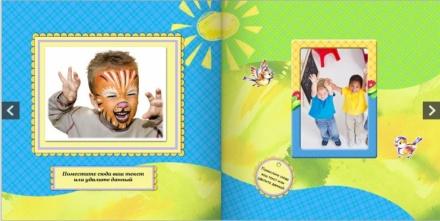 Фотоальбом в детский сад. Фото альбом на скрепках и на фотокартоне