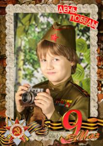Открытка 9 мая Фото-открытки поздравительные и именные. Фото-сувениры