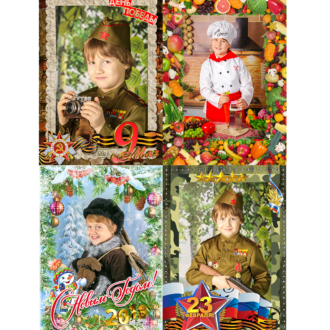 Открытки Фото-сувениры