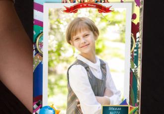 Фотоальбом школьный и в детский сад