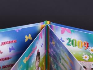 Фотоальбом для детского сада. Выпускной альбом для детей