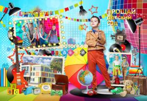Выпускной альбом Стиляги Фотоальбом в стиле Стиляг Фотокнига для детей