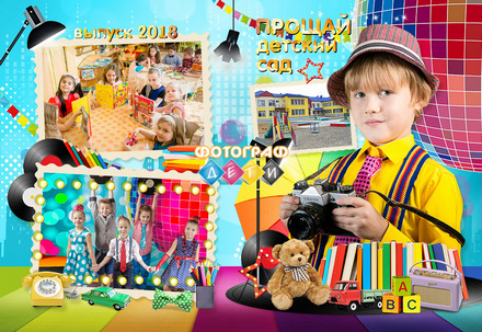 Выпускной фотоальбом Стиляги фотокнига