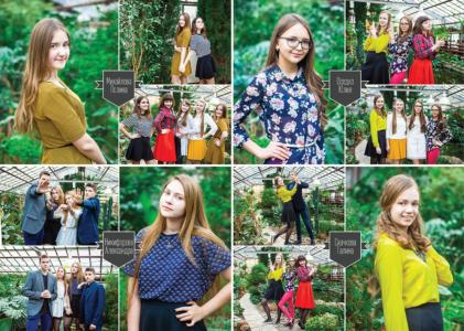 Выпускной альбом 9-11 класс школьный фотоальбом