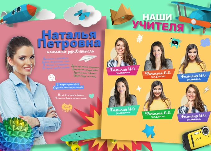 Фотоальбом выпускника 11 класс - ЯРКИЙ