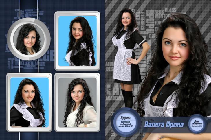 школьный выпускной фотоальбом для старших классов СИНИЙ