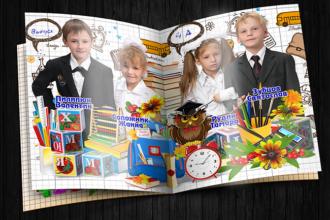 Школьный альбом Выпускной фотоальбом для школы - начальная школа 1-4 класс