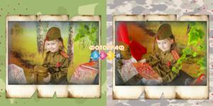 Фотоальбом на 9 мая. Костюмированная фотосъемка в детском саду