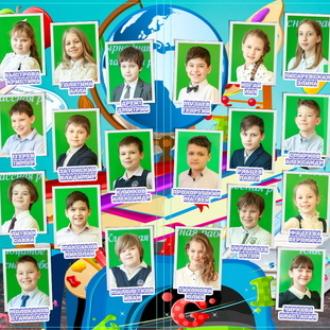 Виньетка - Общая фотография в школе