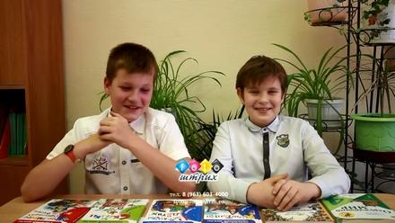 Интервью для школьников начальной школы с вопросами. Выпускники начальной школы отвечают на вопросы 4 класс. Москва 2019