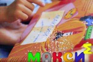 Детская книга с именем ребенка. Персональная книга с именем