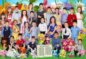 Групповое фото детского сада