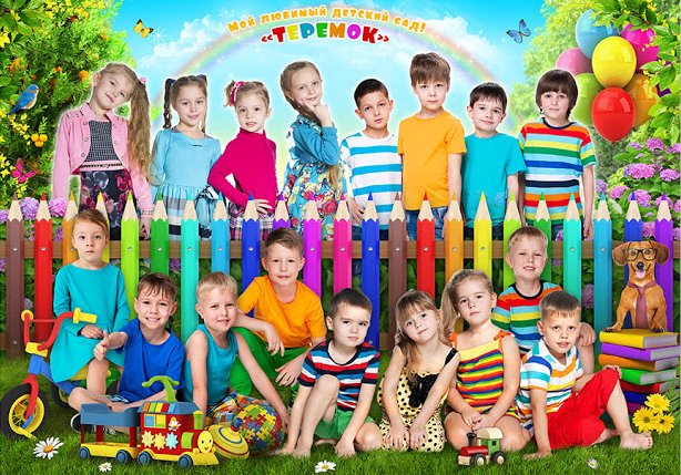 Общая фотография группы в детском саду. Групповой коллаж