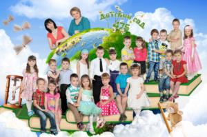 групповой коллаж для детского сада