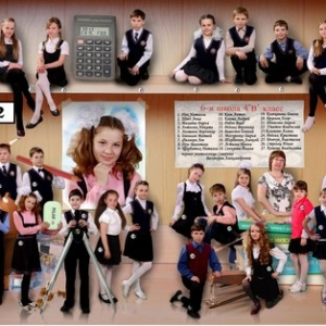 Общая фотография класса. Коллажирование общего фото